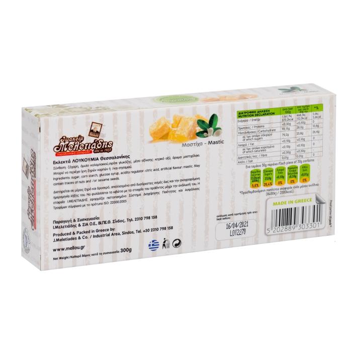 Лукум Meletiadis cо вкусом мастики - 300 гр