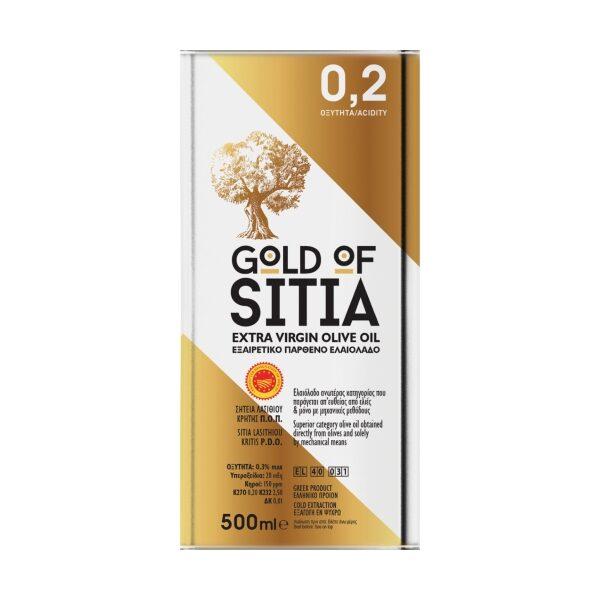 Оливковое масло Gold of Sitia 02 (Extra Virgin) - 500мл
