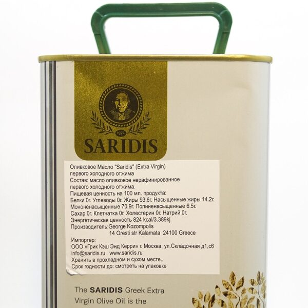 Оливковое масло Saridis (Extra Virgin) - 5л