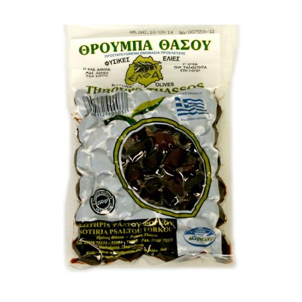 Вяленые оливки Eltha c косточкой - 250 гр